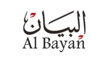 al-bayan logo